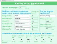 post-2512-0-96953600-1458462976_thumb.jpg