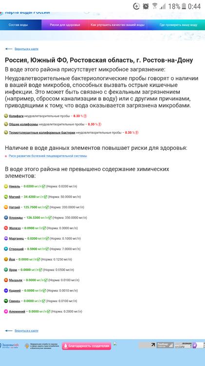 Screenshot_20190313-004434.png
