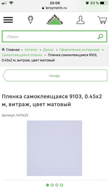 676026C3-1EC2-4516-B78C-A6F8F9A0E11F.png