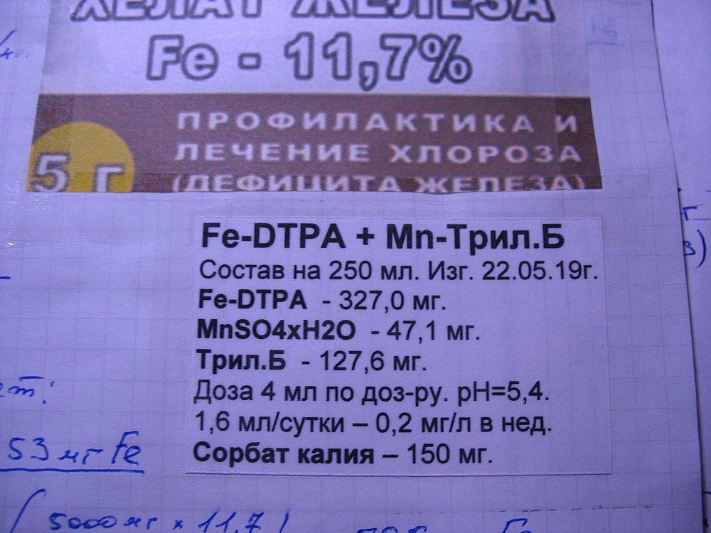 Fe+Mn.JPG