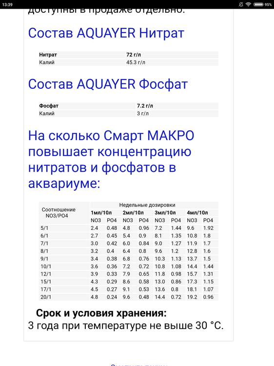 Screenshot_2020-01-11-13-39-41-977_com.yandex.browser.png