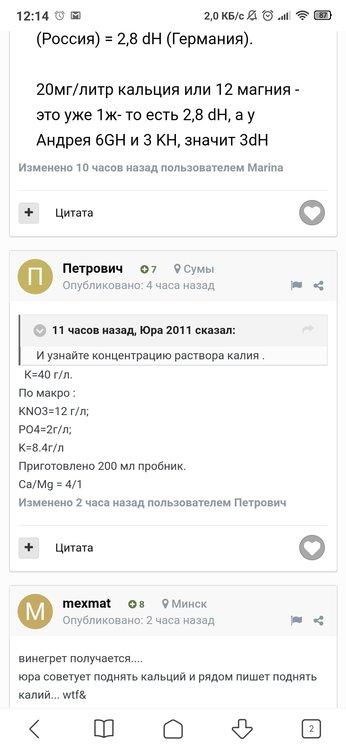 Screenshot_2020-02-14-12-14-40-765_com.android.browser.jpg