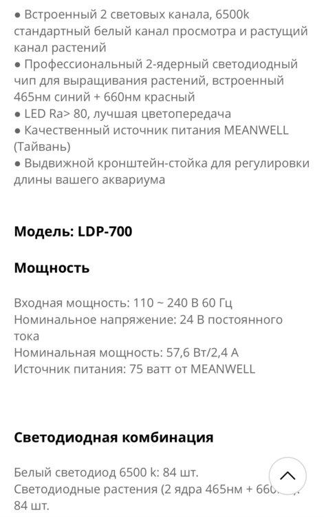 0FB63CFC-D8A4-43F5-B32C-6E97D4FEFF92.jpeg