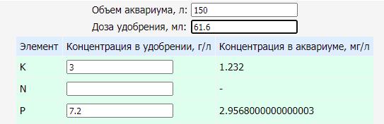 2os.png.1e255ec19180a76822e97ae652f984ff.png